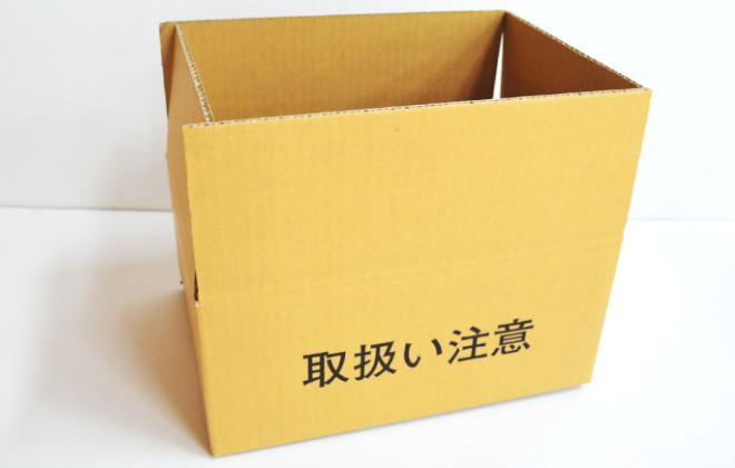 A式印刷箱(0201形)
